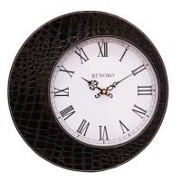 Часы настенные «Альда»