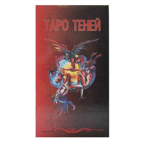 Карты Таро. - Страница 2 Kartu-taro-teney-rgt