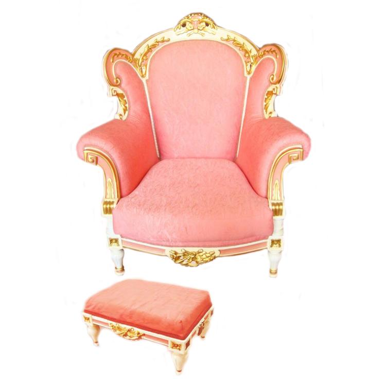 Кресло кие