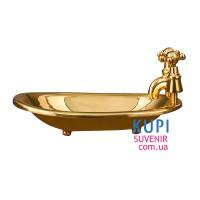 Мыльница «Золотая ванна»