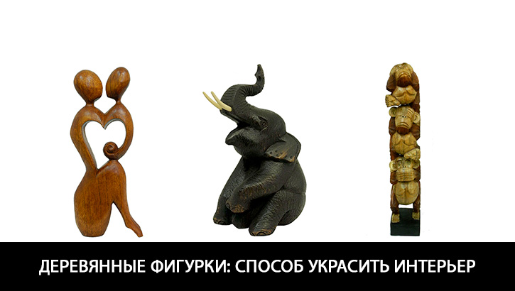 фигурки животных купить в Украине