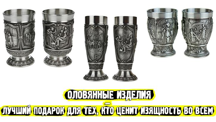 оловянные подарки в Киеве