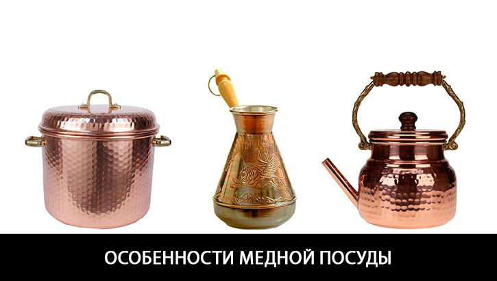 медный сосуд для воды купить в Украине