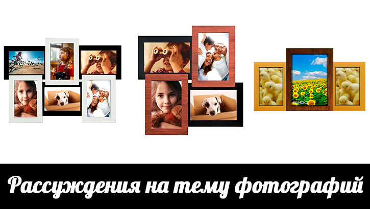 оригинальные фотоальбомы из дерева