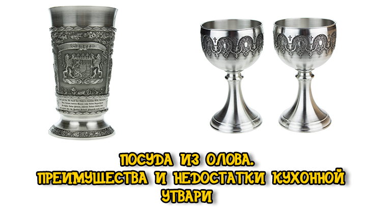 сувениры из олова купить в Украине